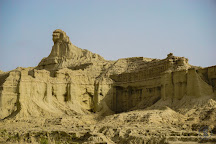 Hingol National Park, Gwadar, Pakistan