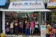 Apollo Books, Mahabalipuram, India