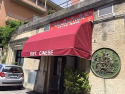 Ristorante Cinese Guang Dong