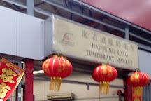 Haipohong Road  Temporary Market, Hong Kong, China