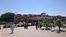 Pakistan Institutes of Medical Sciences islamabad