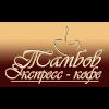 """""""Экспресс-Кофе Тамбов"""", Коммунальная улица, дом 57 на фото Тамбова"""