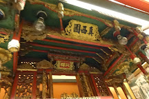 Taiyuan Asian Puppet Theatre Museum, Datong, Taiwan