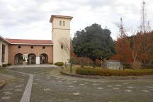 Hamada City Sekisho Art Museum, Hamada, Japan