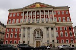 Министерство образования и науки Российской Федерации, Тверская улица, дом 13 на фото Москвы