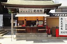 Nakayama-dera, Takarazuka, Japan