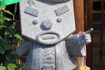 Shinkoro, Toyooka, Japan