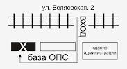 Заправка картриджей Интерфейс с выездом, Советская улица на фото Оренбурга