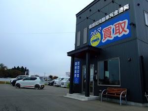 株式会社福盛田自動車