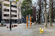 Nishimachi Park, Taito, Japan