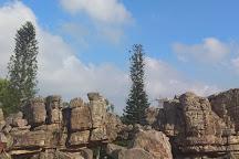 Rock Garden, Tirupati, India
