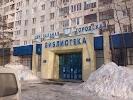 Центральная городская библиотека г. Уфы