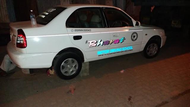 New Bharat Motor Driving School