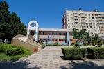 Отдел ЗАГС Адлерского района г. Сочи, улица Ульянова на фото Сочи