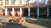 Астраханский институт повышения квалификации и переподготовки, Адмиралтейская улица на фото Астрахани
