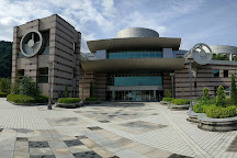 Kanagawa Prefectural Museum of Natural History, Odawara, Japan