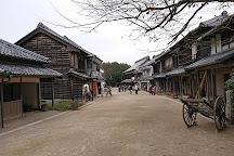 Chiba Prefectural Boso-no-Mura, Sakae-machi, Japan