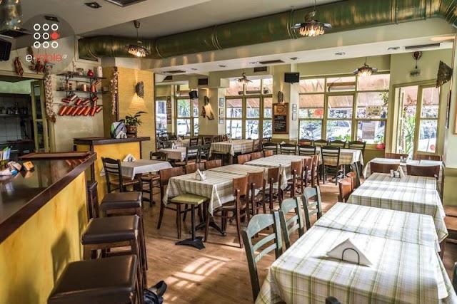 NOSTOS Taverneio Tavern