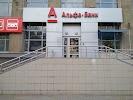 Альфа-банк, ОАО