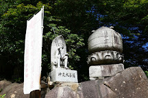 Reikado, Hatsukaichi, Japan