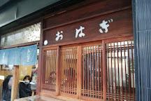 Gyokuseiya, Osaka, Japan