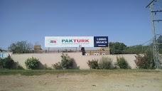 Pak Turk School (پاڪ ترڪ اسڪول) hyderabad