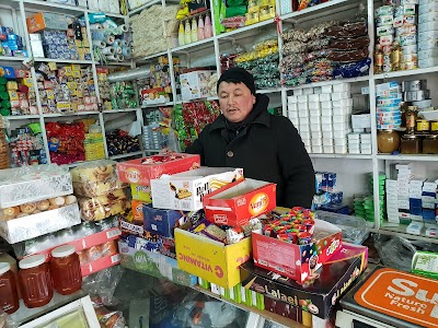 Kaka Ahmad Shop