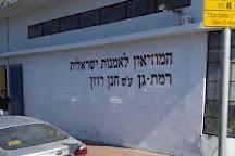 Israeli Art Museum, Ramat Gan, Israel