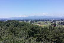 Miwakemori Park, Oshu, Japan