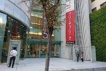 Breeze Breeze, Osaka, Japan