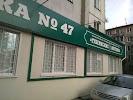 Губернские аптеки ДИСКАУНТЕР, улица Воронова на фото Красноярска