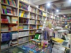 Saddique Books