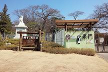 Kiryugaoka Amusement Park, Kiryu, Japan