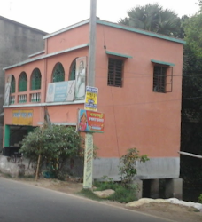 Sehagori State Bank Csp haora