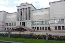 Vytautas the Great War Museum, Kaunas, Lithuania