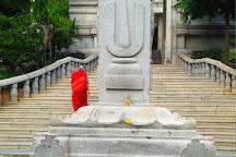 Sree Varaprada Venkateswar Devagiri Temple, Bengaluru, India