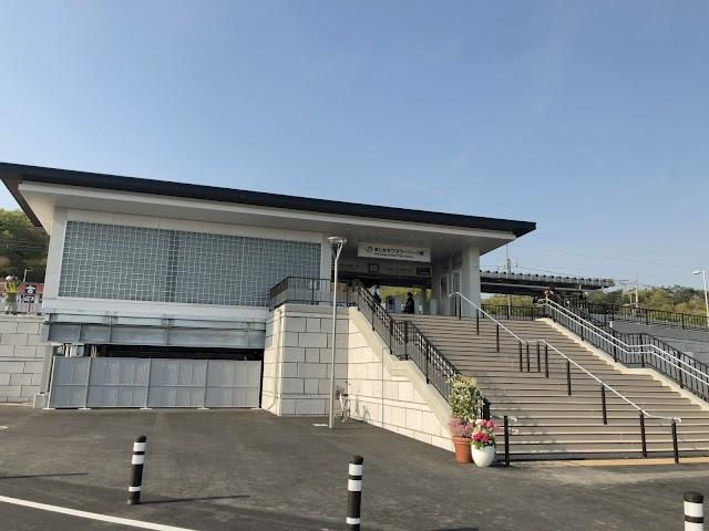 Ashikaga-Flower-Park Station