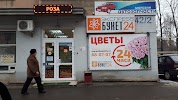 Экспресс Букет 24, проспект Строителей на фото Саратова