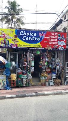 Choice Centre thiruvananthapuram