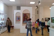 Obninsk Museum, Obninsk, Russia