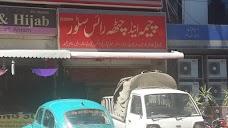 Cheema & Chatha Rice Store islamabad
