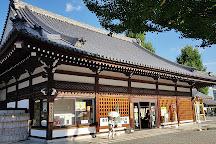 Higashi Honganji, Kyoto, Japan