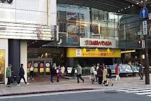 Solaria Stage Specialty Store, Fukuoka, Japan