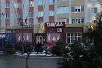 Тамада, улица Тухачевского, дом 20/2 на фото Ставрополя