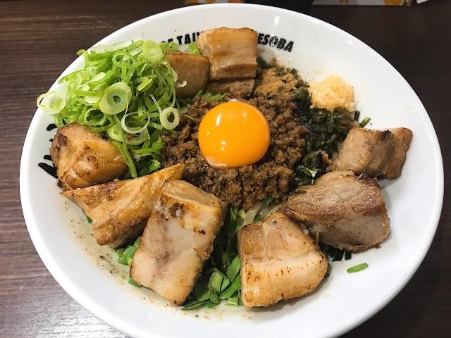Hanabi Shinjuku