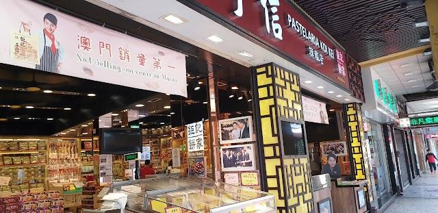 Koi Kei Main Shop