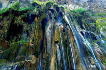 Margoon Waterfall, Shiraz, Iran