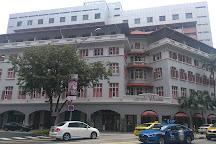 Singapore City Gallery, Singapore, Singapore