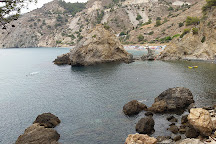 Cliffs of Maro Cerro Gordo, Nerja, Spain