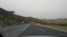 Dar ul Aloom Park 2 chiniot
